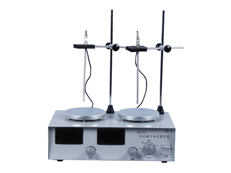 2 Position Magnetic Hotplate Stirrer